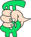 Money grasp